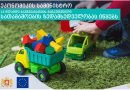 Ministry of Economy and Sustainable Development of Georgia Launches Supervision of Toys Market