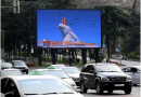 Video about the life of modern Turkmenistan is broadcast on monitors in the center of Tbilisi