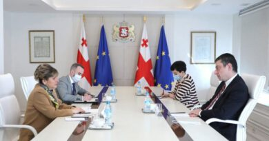 Prime Minister's Meeting with Bulgarian Ambassador