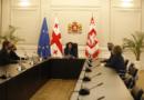 Statement by President Salome Zourabichvili