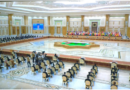 "THE INTERNATIONAL CONFERENCE ""GLOBAL COOPERATION OF INDEPENDENT, NEUTRAL TURKMENISTAN FOR THE SAKE OF PEACE AND TRUST"" WAS HELD IN ASHGABAT"