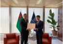 THE CEREMONY OF PRESENTING THE INSTRUMENT ON ACCESSION TO THE PATENT LAW TREATY WAS HELD IN GENEVA