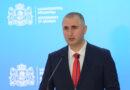 ფინანსთა მინისტრმა ლაშა ხუციშვილმა პანდემიიდან გამოწვეული სირთულეების დასაძლევად ახალი საგადასახადო ინიციატივა წარადგინა