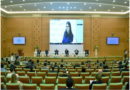 INTERNATIONAL FORUM FOR ATTRACTING FOREIGN INVESTMENTS TO THE OIL AND GAS SECTOR OF TURKMENISTAN