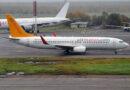 საქართველოს ავიაბაზარზე კიდევ ერთი ახალი ავიაკომპანია Air Manas-ი შემოდის